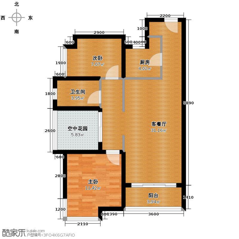 沿海江湾国际87.19㎡B2户型2室2厅1卫