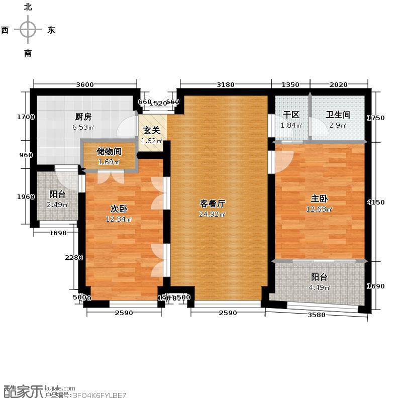 远洋杭州大运河商务区89.00㎡远洋公馆绿园户型2室2厅1卫