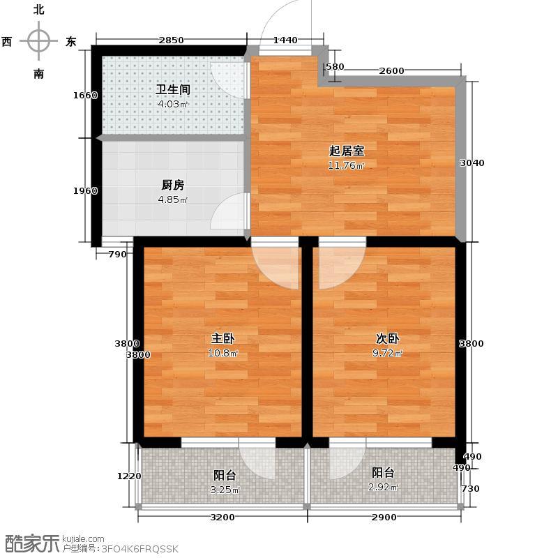 海伦堡61.00㎡C座B户型2室1厅1卫