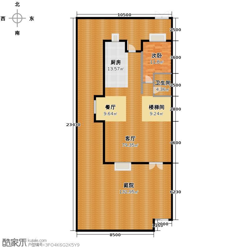 金地铂悦223.00㎡A1-1地上一层户型1室2厅1卫
