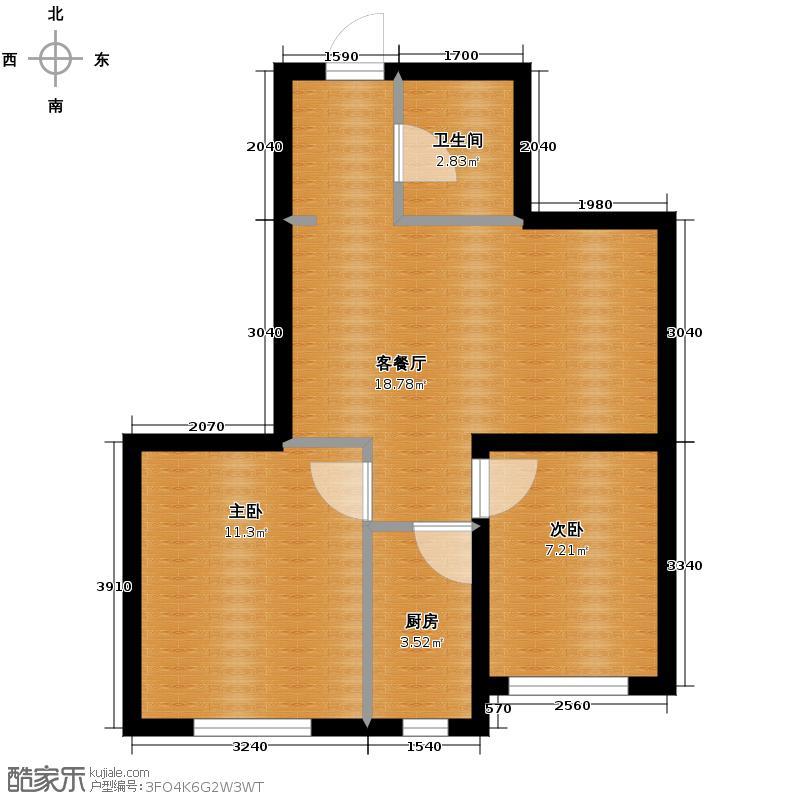 瑞家景峰73.50㎡B2户型2室2厅1卫