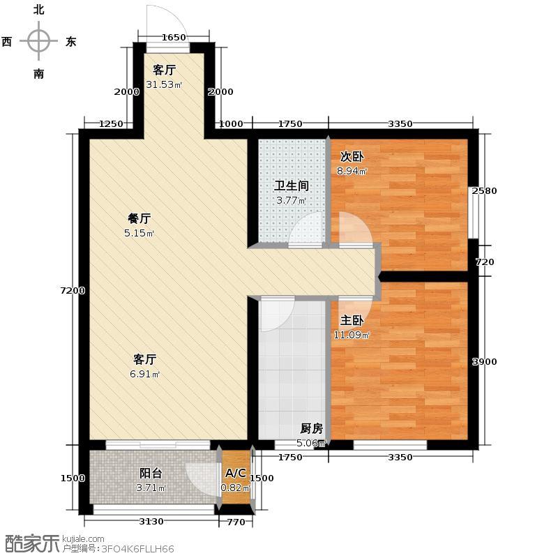 蓝山世家85.68㎡1-B反户型2室2厅1卫
