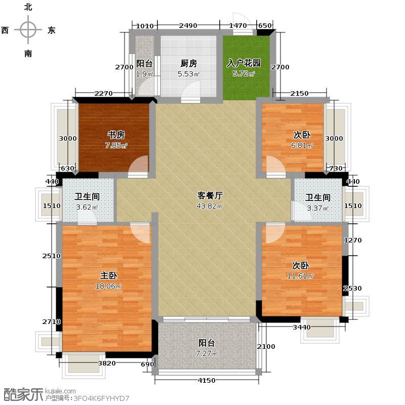 鼎峰尚境141.00㎡3栋3+户型4室2厅2卫