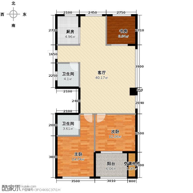 恒合金座117.00㎡A1户型3室2厅2卫