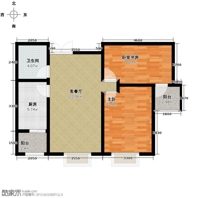 林语兰庭68.49㎡7、9号A在售户型2室2厅1卫