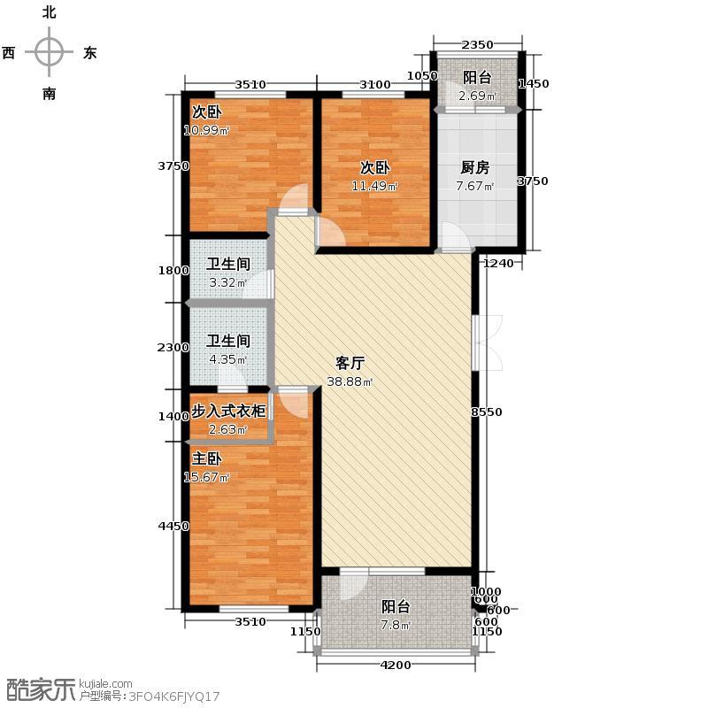 百合尚城143.93㎡A1面积为户型3室1厅2卫1厨