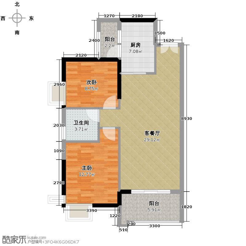 鼎峰尚境89.00㎡5栋户型2室2厅1卫