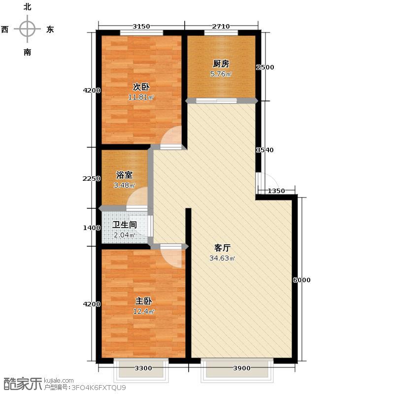 美地庄园92.00㎡户型2室2厅1卫