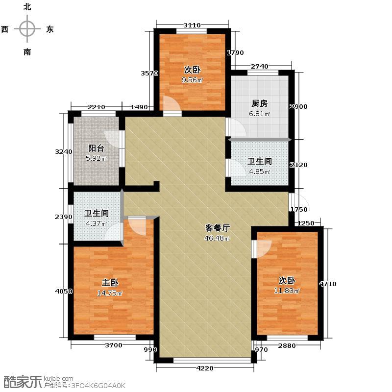 城建逸品假日137.64㎡户型3室2厅2卫
