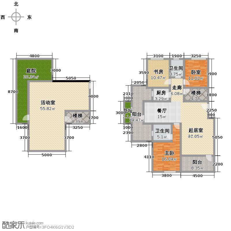 大华曲江公园世家235.54㎡早期已售罄户型10室