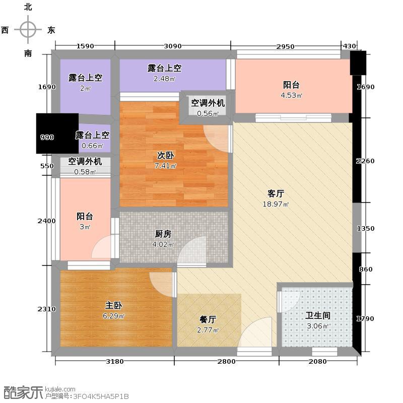 龙泉天立广场70.53㎡A-7户型2室1厅1卫1厨
