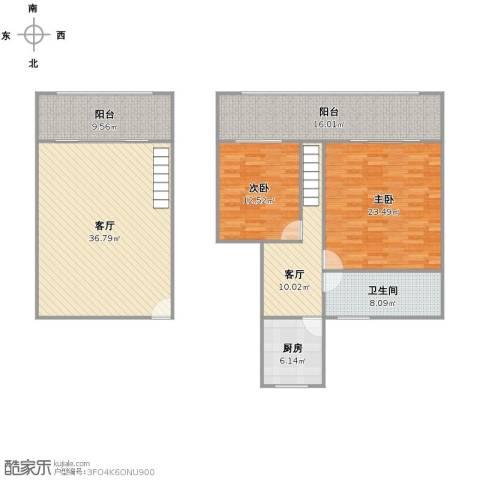平阳四街坊2室2厅1卫1厨130.83㎡户型图