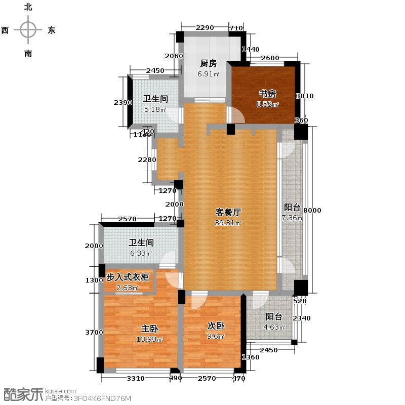 赛丽绿城慧园148.00㎡1和2号楼边套B户型3室2厅2卫