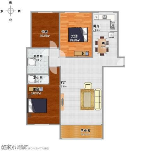同科・汇丰国际3室1厅2卫1厨113.00㎡户型图