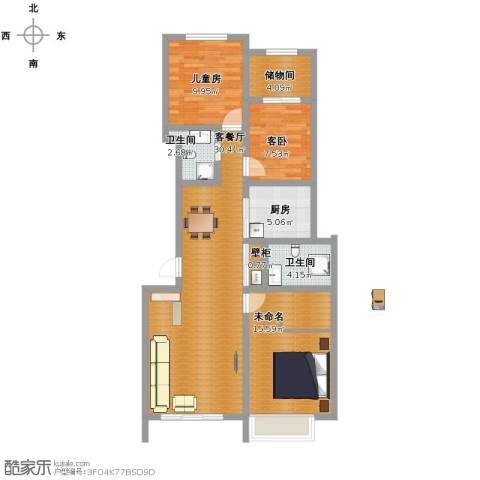 曦城花语2室1厅2卫1厨118.00㎡户型图