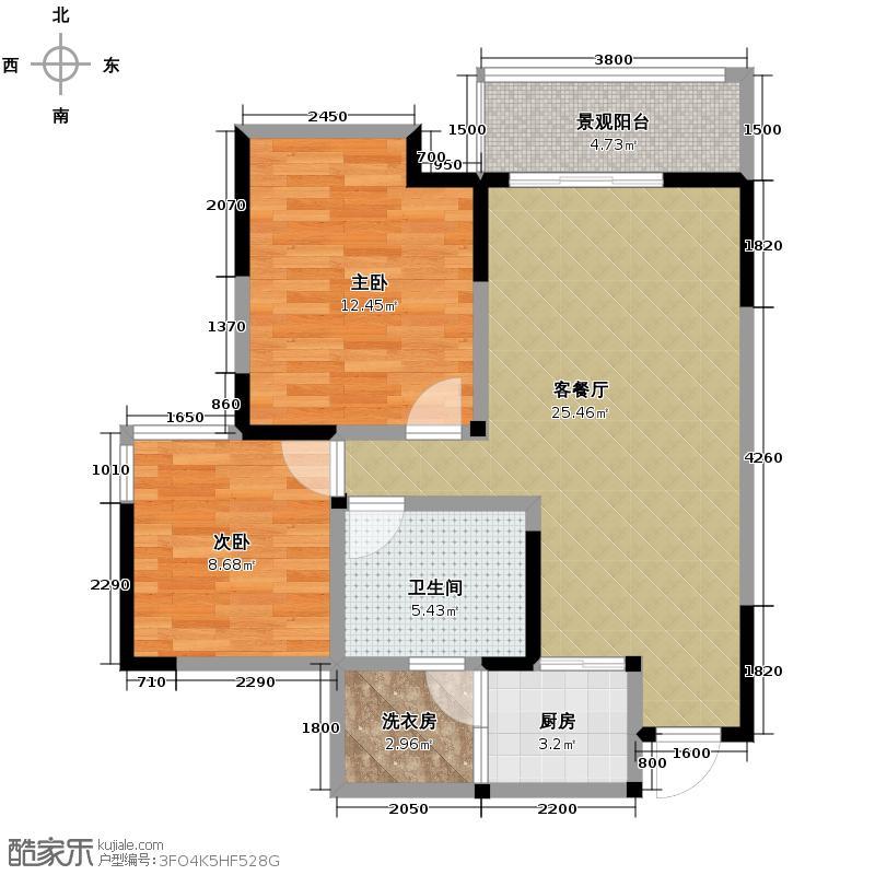 香榭国际71.93㎡2011年2期1批次C1户型2室2厅1卫