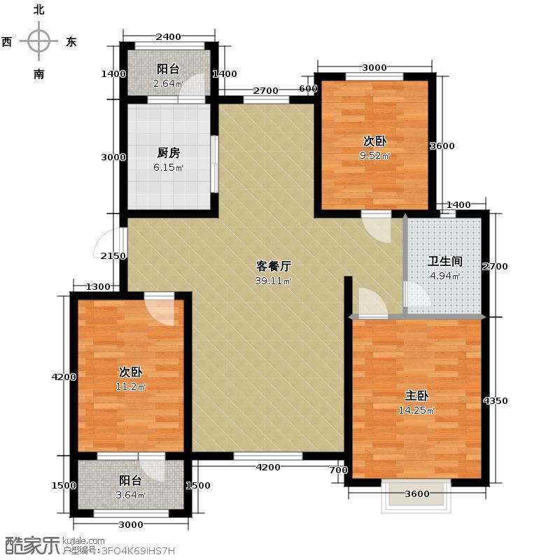 宝境栖园124.00㎡E2户型3室2厅1卫