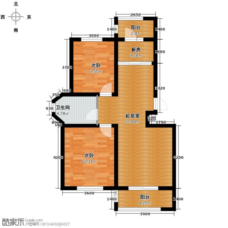 和远领居85.00㎡1/2/3/4#A1户型2室2厅1卫