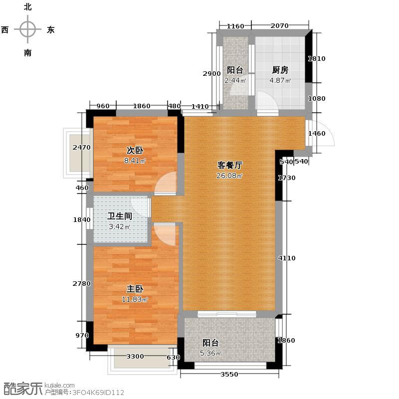 中庚城79.70㎡+双阳台H户型2室1厅1卫