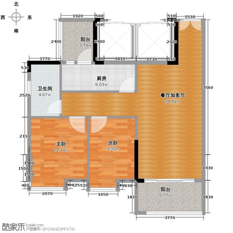 雅瑶绿洲93.54㎡B1栋04单位户型2室2厅1卫