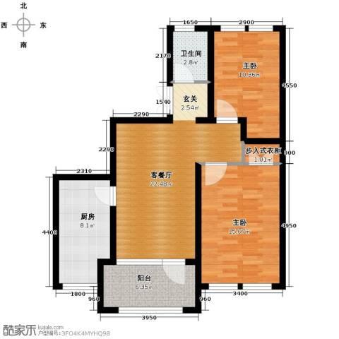 群力玫瑰湾2室1厅1卫1厨66.19㎡户型图