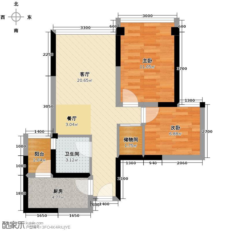四季城薇house61.03㎡1、2号楼B3户型2室1厅1卫1厨