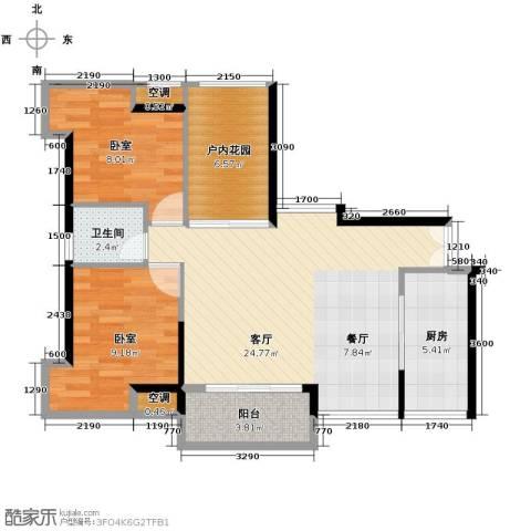永江国际公馆86.00㎡户型图