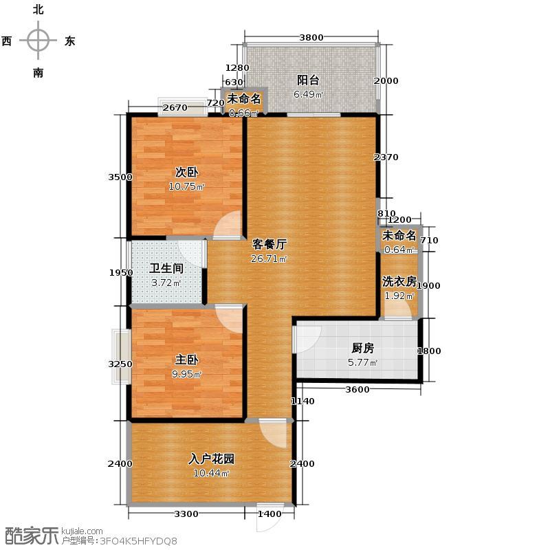 首创国际城85.00㎡A3户型2室1厅1卫1厨