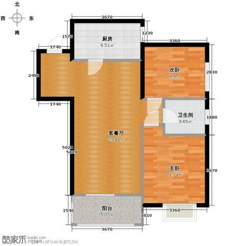 曲江2室1厅1卫1厨71.51㎡户型图