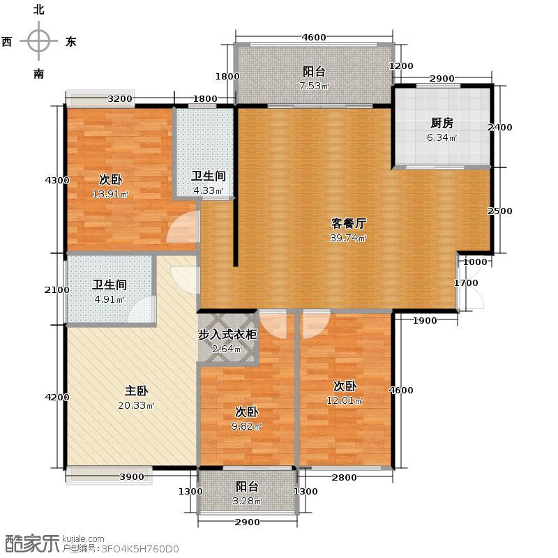 极目楚天151.00㎡4栋户型4室1厅2卫1厨