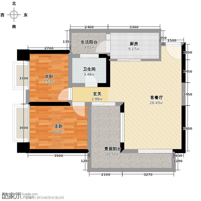 金辉苹果城68.22㎡-户型2室1厅1卫1厨