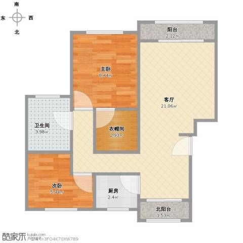 环球翡翠湾花园2室1厅1卫1厨66.00㎡户型图