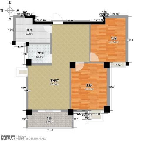 新澳蓝草坪2室1厅1卫1厨113.00㎡户型图