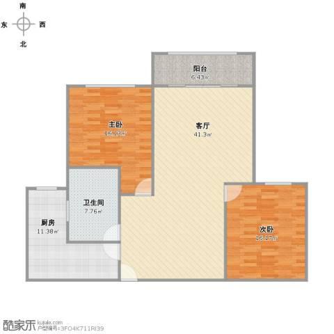 环球翡翠湾花园2室1厅1卫1厨132.00㎡户型图