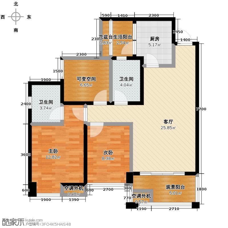 林溪美城88.88㎡电梯C2型双卫户型2室1厅2卫1厨