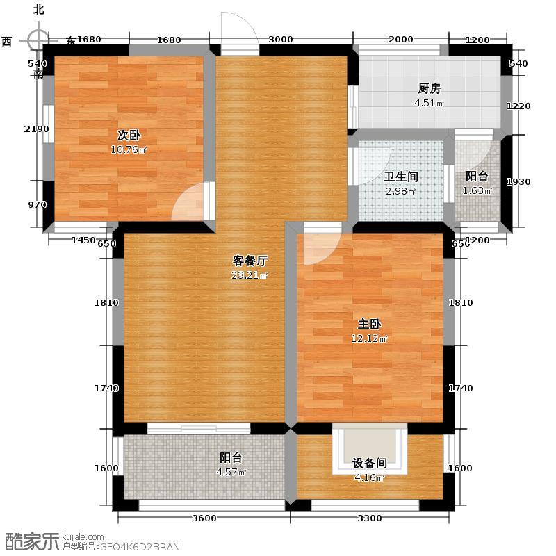 祥源公馆87.50㎡B户型2室2厅1卫