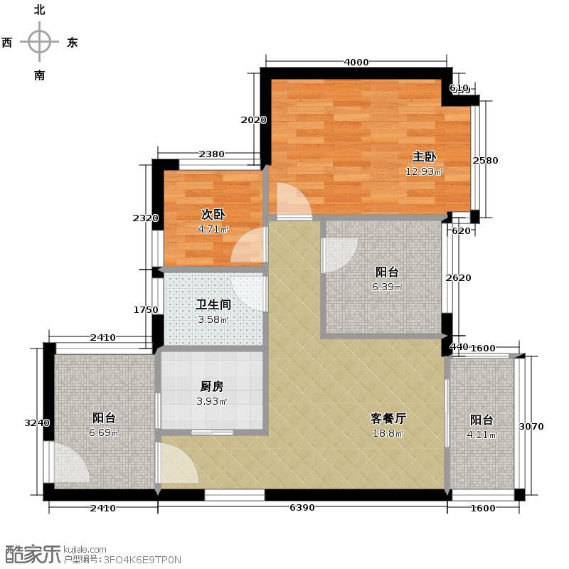 深业东城国际75.42㎡D6型户型2室2厅1卫