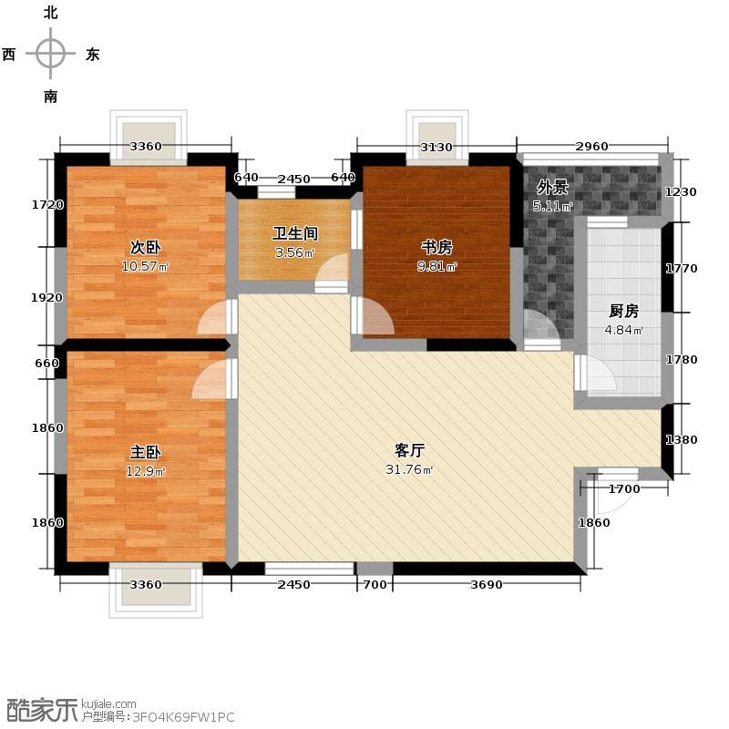 长安中央广场98.18㎡1号楼/2号楼A户型10室