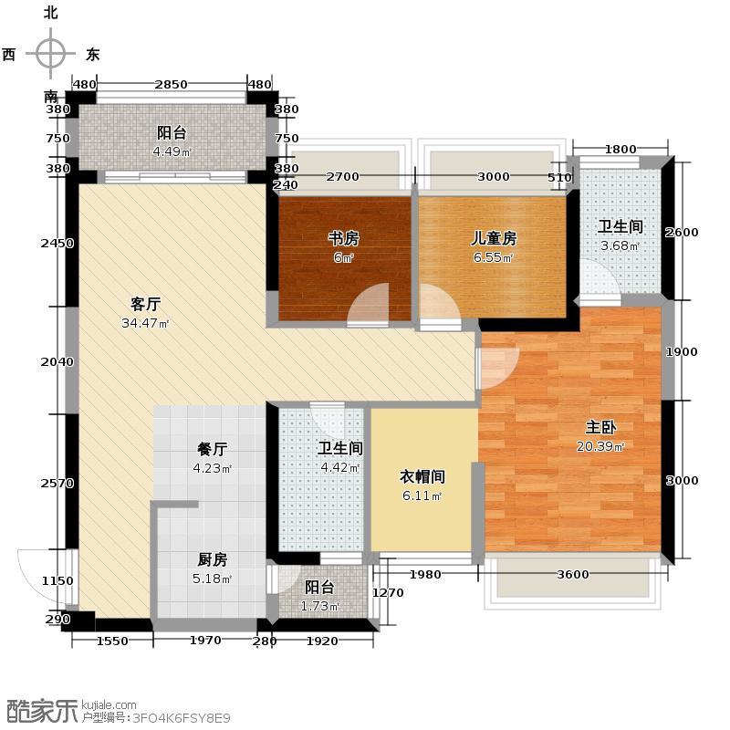 美泉1612103.00㎡3#3A户型3室2厅2卫