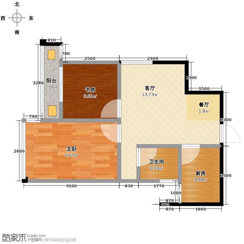 盛天领域|云中心45.00㎡8#楼A21单元05号房2单元02号房户型2室2厅1卫