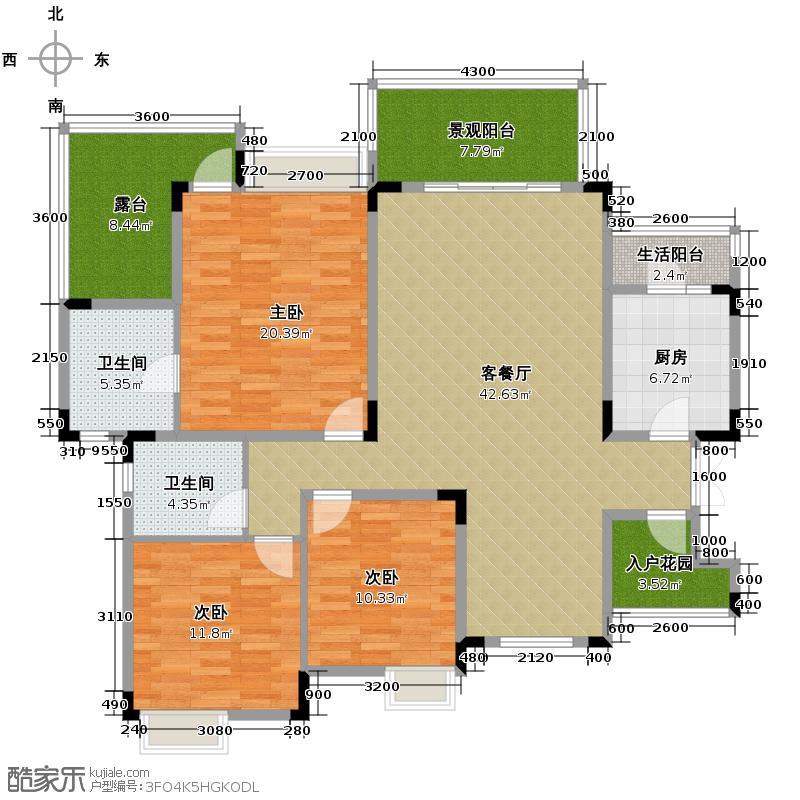 中铁山水一舍118.00㎡一期部分楼栋标准层A4户型3室1厅2卫1厨