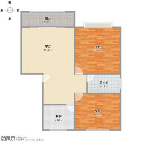 好日子大家园2室1厅1卫1厨126.00㎡户型图
