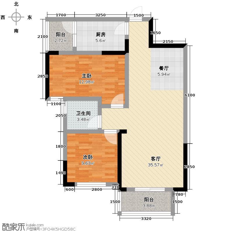 蓉城胜景91.00㎡G6户型2室2厅1卫