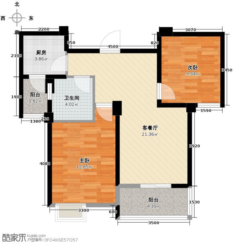 菁华园65.95㎡A-3户型2室2厅1卫