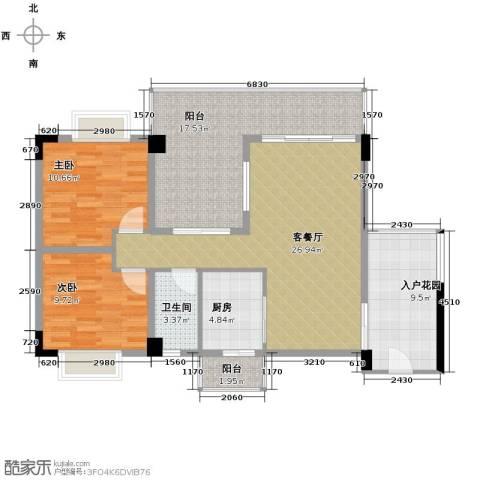 花季华庭2室1厅1卫1厨120.00㎡户型图