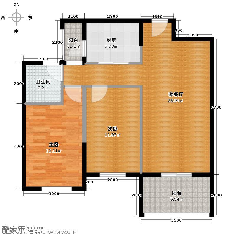 名士1号87.00㎡C户型2室2厅1卫