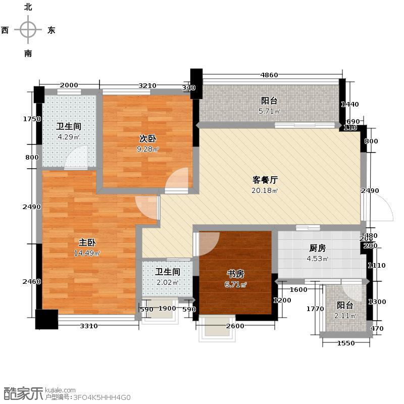 马克公馆92.00㎡C1户型3室2厅2卫