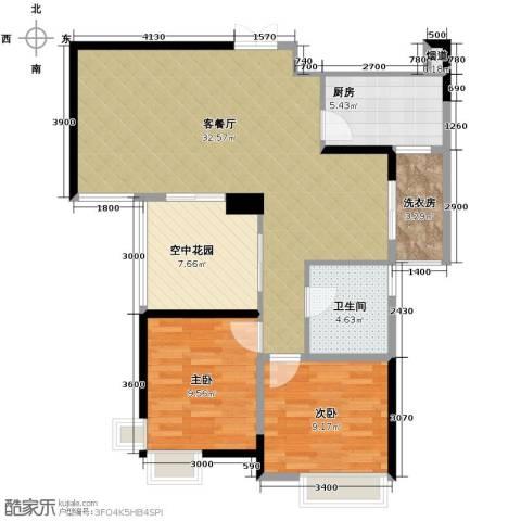 金地中心城2室1厅1卫1厨96.00㎡户型图