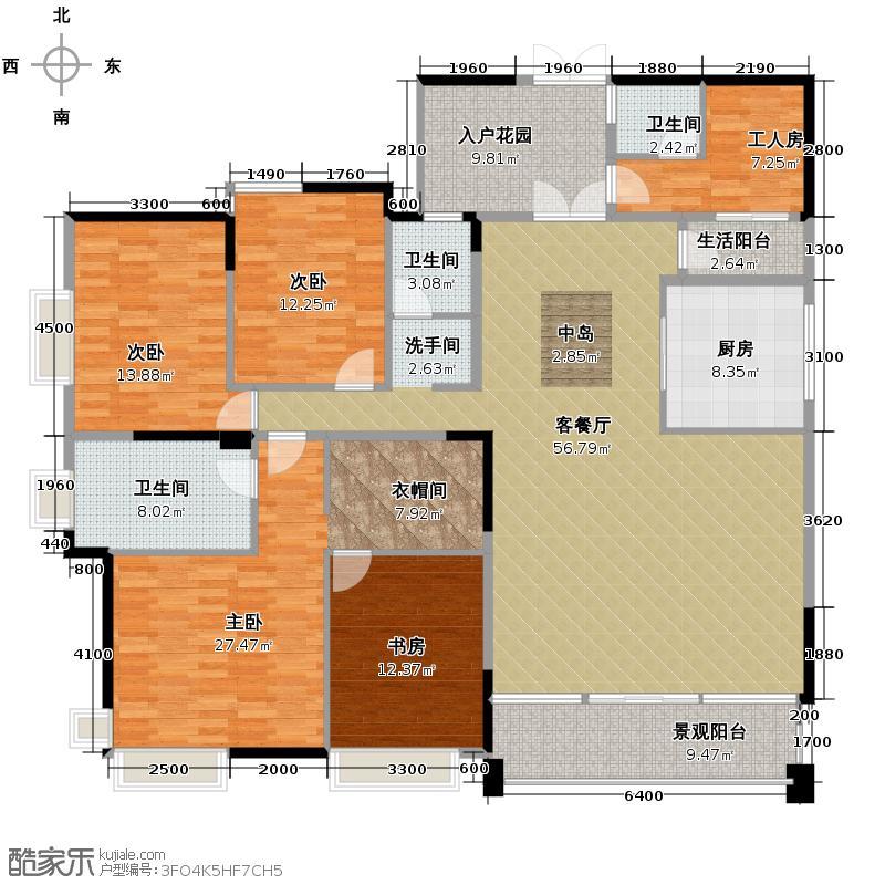 北京城建龙樾湾209.50㎡A3户型5室2厅3卫