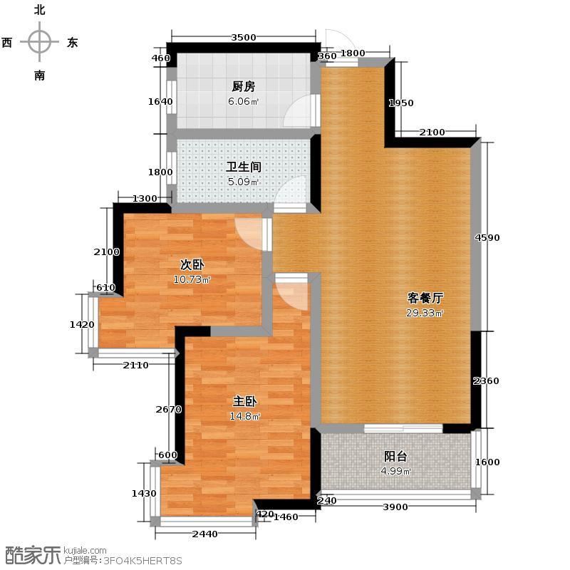 长安中央广场89.43㎡1号楼/2号楼B1户型10室